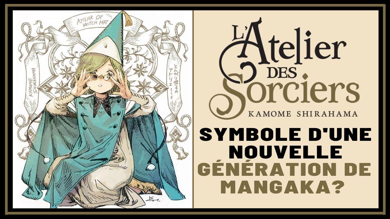 Atelier des sorciers mangaka